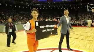 NBA Global Games: Fan Hits Halfcourt Shot in Beijing!