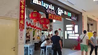 Walking Tour: Food Court in Basement of 4 Seasons Hotel in Kuala Lumpur
