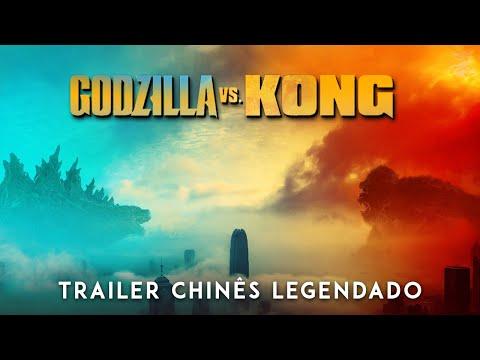Godzilla vs. Kong • Trailer Chinês Legendado [Mechagodzilla]