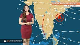 15 अप्रैल मौसम पूर्वानुमान: मध्य प्रदेश, छत्तीसगढ़ और विदर्भ में बारिश; दिल्ली में शुष्क मौसम