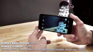 Huawei Honor 6 - отличная начинка и невысокая стоимость