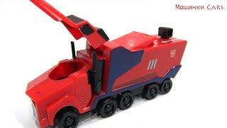 Распаковка Tрансформеры Transformers / the cars - video for kids / детский канал Машинки Cars