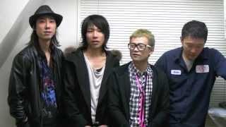 6/09(日)SHIBUYA-AX LUNKHEAD ONE MAN LIVE 2013「影と煙草と僕とAX」 ...