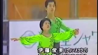 伊藤俊美 無良隆志 / Toshimi Ito, Takashi Mura NHK Trophy, Sapporo, ...