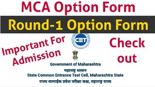 MCA Option Form Fill Up Step by Step 2021