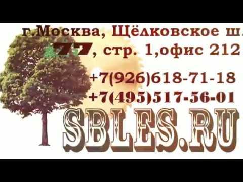 Доска сухая обрезная на сегодняшний день в москве можно купить в нашей компании, где всегда можно встретить высокое качество продукции и доступные цены.