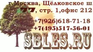 видео купить блок хаус в москве