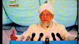 Jalsa Salana UK 1996 - Address to Ladies by Hazrat Mirza Tahir Ahmad (rh) - Islam Ahmadiyya