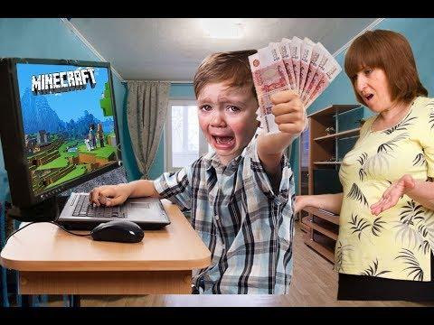 Казино на 0 1 рублей