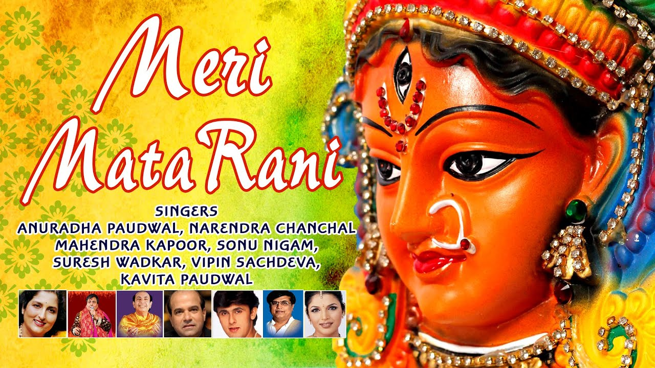 Download Meri Mata Rani, Devi Bhajans I Full Audio Songs Juke Box