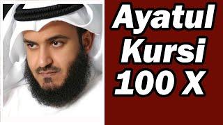 Download Lagu Ayatul Al Kursi Recited 100 Times | Emotional and Beautiful By Mishary Rashid Alafasy mp3