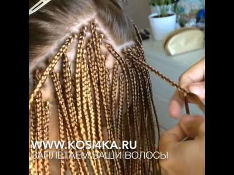 Видео как плетут афрокосы