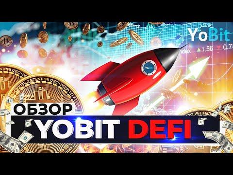 DeFi YoBit.net: предоставление ликвидности, свопы. Лучший DeFi 2021?