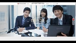 한국지역난방기술 홈페이지 개발