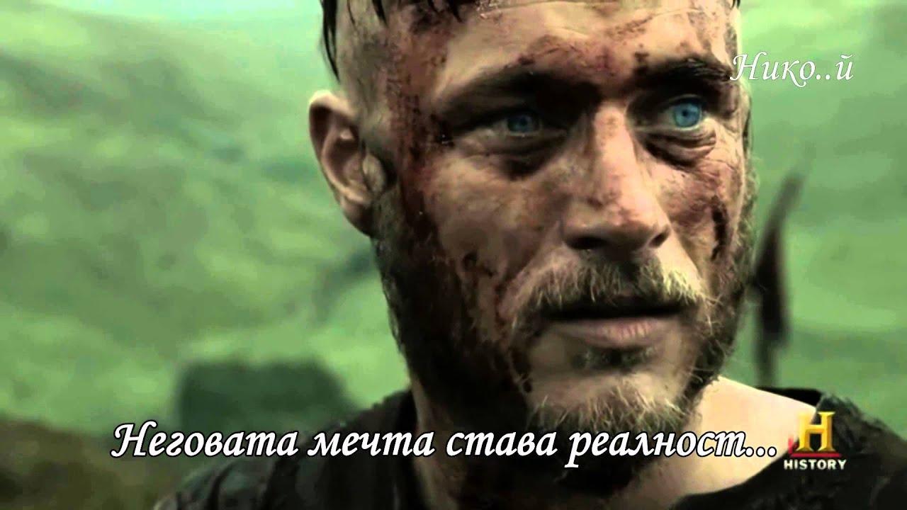 Download Skrewdriver - The Road To Valhalla (Превод)