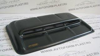 видео Как установить воздухозаборник на капот ВАЗ 2107?