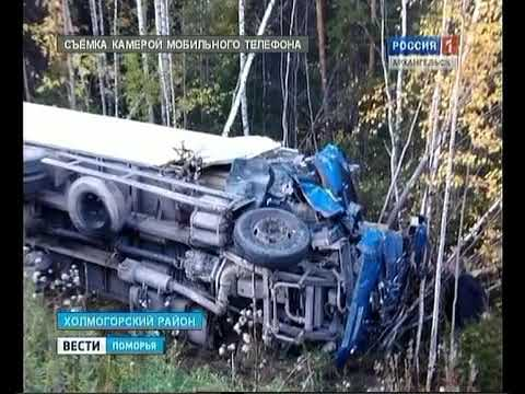 На трассе «Брин-Наволок-Плесецк» столкнулись две фуры