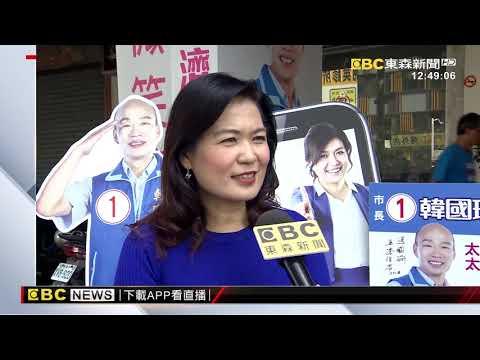 韓流效應驚人!輔選過的市議員 幾乎全當選