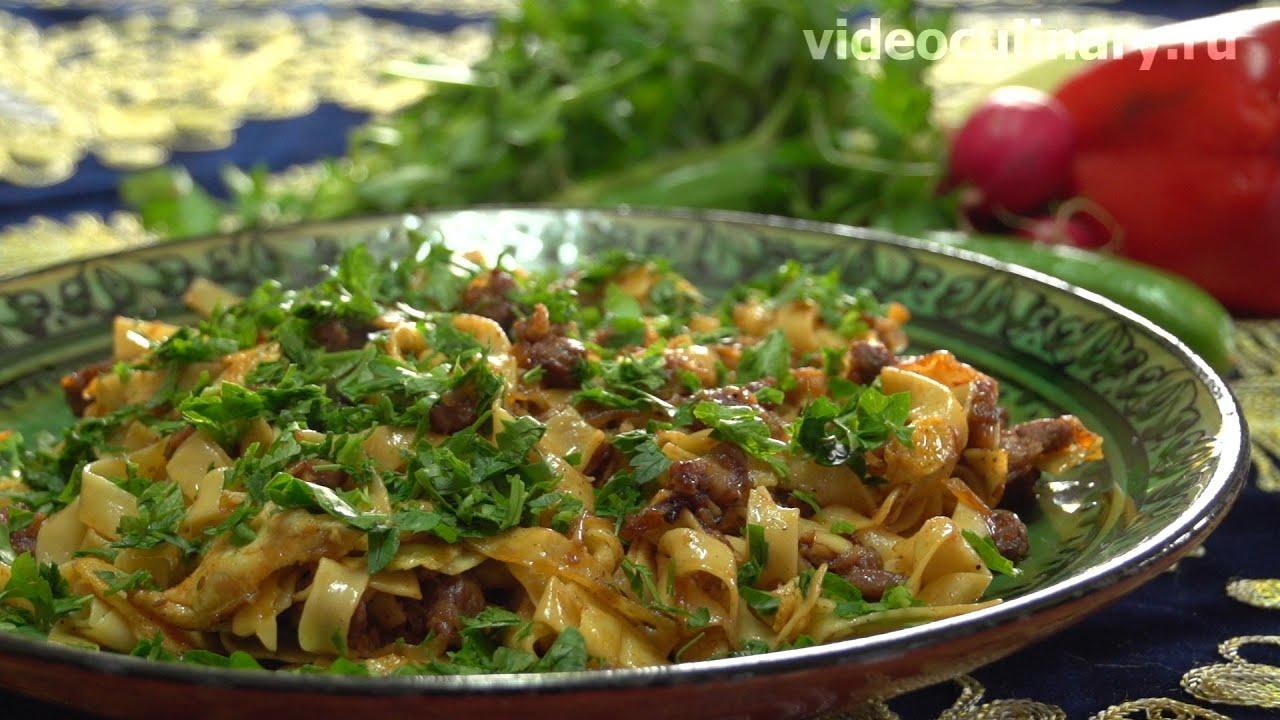 жареный лагман по узбекски рецепт приготовления