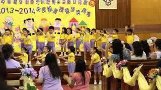 Chow Sung Chu OI Nursery Schoo 2013/14