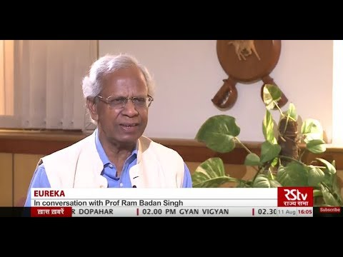 RSTV Eureka – True face of Indian agriculture