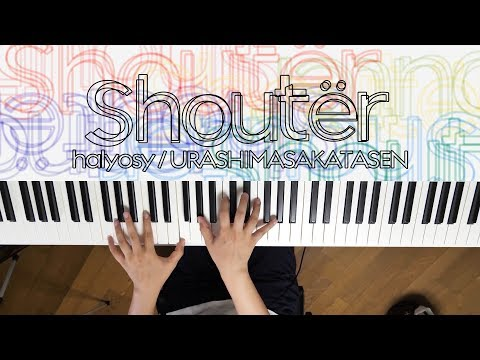Shoutër - 浦島坂田船/halyosy(piano Cover)Shoutër/USSS, Halyosy