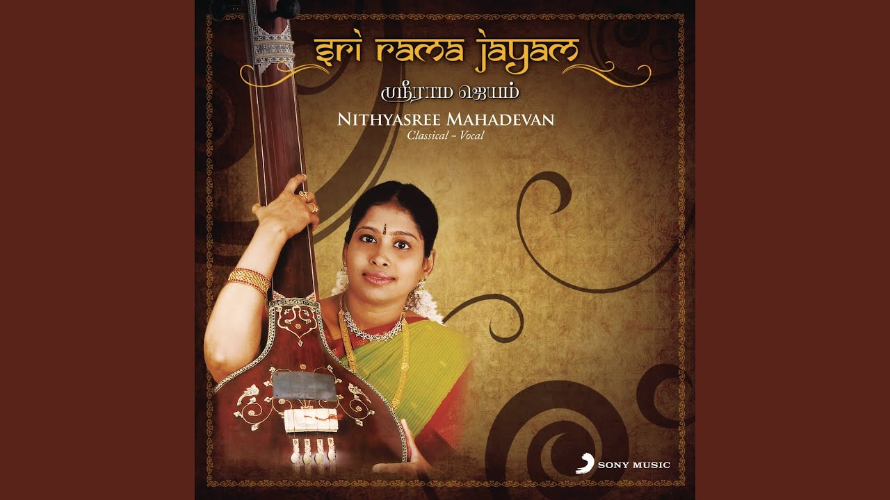 Rama Rama Ena Radha - Nithyasree Mahadevan | Shazam