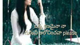 Heart touching emotional love letter