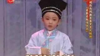 Chinese Yueju Opera: Flirting Scholar-by three year old girl