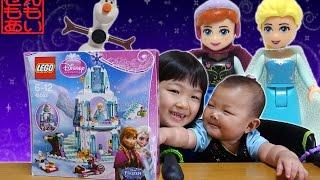 [LEGO 41062] アナと雪の女王 エルサのアイスキャッスル Elsa's Sparkling Ice Castle thumbnail