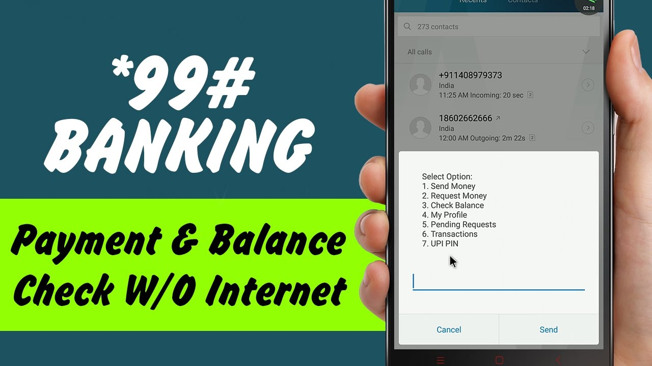 Mobile Banking Without Internet