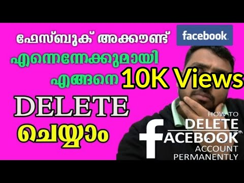 How to delete Facebook account permanently in Malayalam