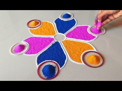Top Beautiful Rangoli जो आप भी बना लेंगे || ऐसे बनायेंगे रंगोली तो लोग जरुर वाह बोलेंगे By Radhika -