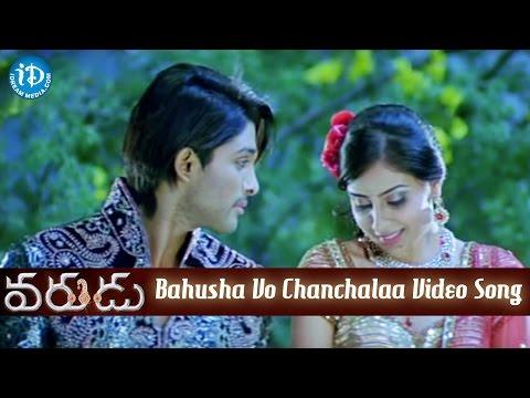 Varudu Telugu Movie - Bahusha Vo Chanchalaa Video Song || Allu Arjun || Bhanushree Mehra ||Arya
