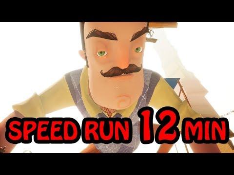 Hello Neighbor Beta 3 Speedrun [12 MINUTES]