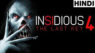 Insidious The Last Key (2018) Full Horror Movie Explained in Hindi