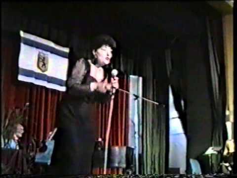 еврейская народная песня хава нагила слушать