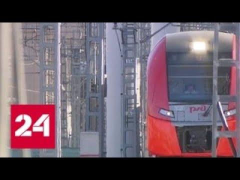"""""""Группа компаний 1520"""" купила российское подразделение канадской компании Bombardier - Россия 24"""
