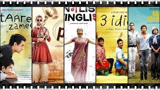 Top 5 вдохновляющих индийских фильмов | Лето, Солнце, Доброта