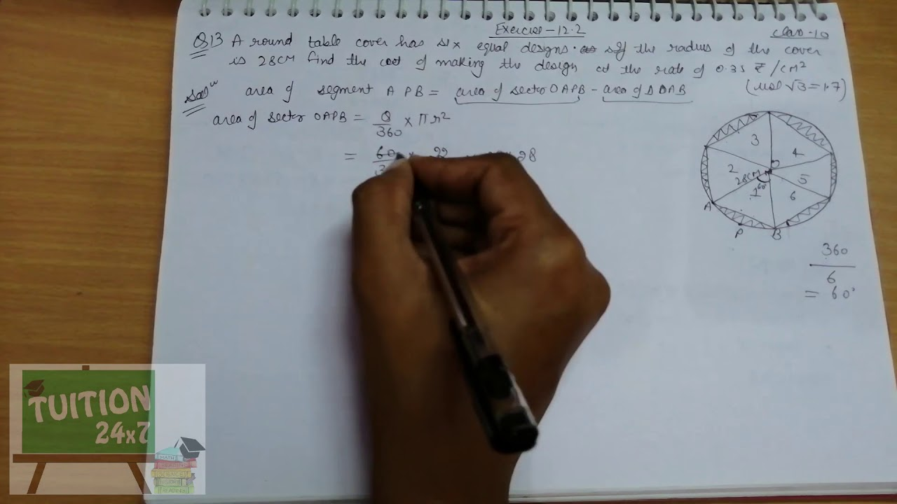 Exercise 12 2 Q-13 of Chapter 12 class 10 maths NCERT |10थ