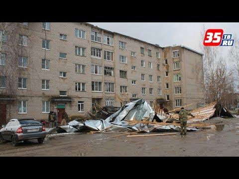 В Шексне сильный ветер сорвал крышу с многоэтажки