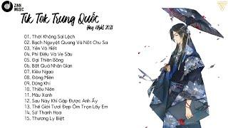 Download lagu Thời Không Sai Lệch , Yến Vô Hiết - Top 15 Bản Nhạc Tik Tok Trung Quốc Gây Nghiện 2021 🎶 Zinn Music