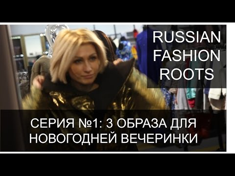 Тренд года Женская одежда. Каталог мод по итальянским правилам. Новинки 2014 # 39из YouTube · Длительность: 3 мин11 с
