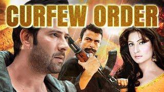 CURFEW ORDER (Full Film)   SHAN, SAIMA, MOAMMAR RANA, NOOR, RAMBO, SHAFQAT CHEEMA