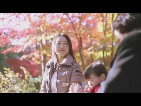 飛騨国 下呂の旅 秋 三世代30(繁体)
