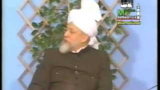 The Nikkah Ceremony (Urdu)