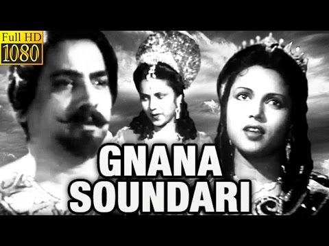 Gnana Soundari | 1948 | Full Tamil Movie | T R Mahalingam, Balasubramaniam, M V Rajamma|Film Library