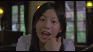 Utatama (うた魂♪) (2008) - My Blue Heaven (私の青空)