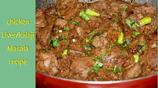 chicken Liver Masala (Masala Kaleji) recipe by desi cuisine365
