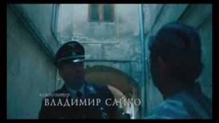 """Самое начало фильма """"Гитлер Капут"""""""